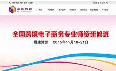益达(广州)教育科技有限公司