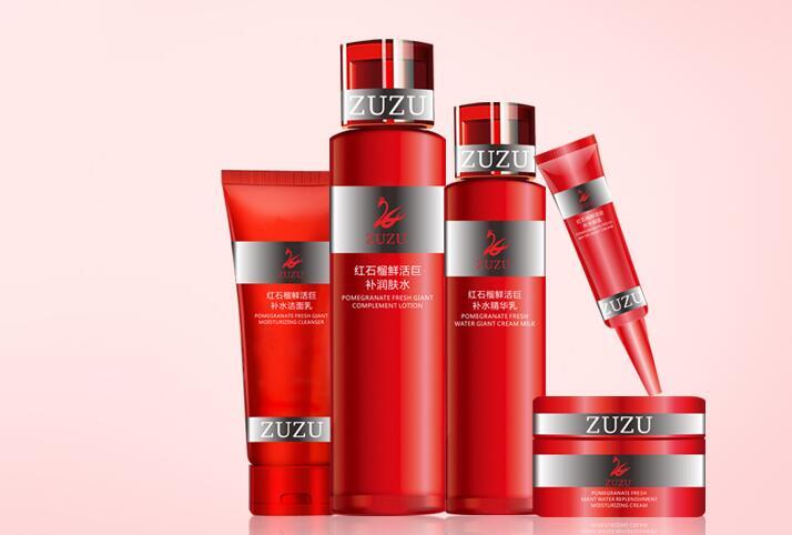 ZUZU化妆品牌